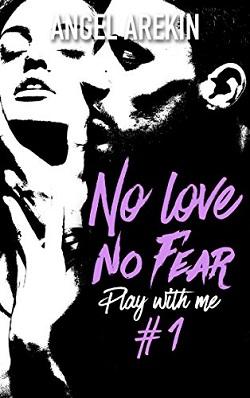 No love no fear T1